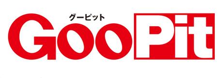 GooPit!のイメージ